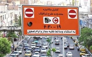 آغاز ثبتنام طرح ترافیک خبرنگاری از امروز