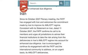 حمید ابوطالبی: بالاتر از لیست سیاه FATF لیستی نیست