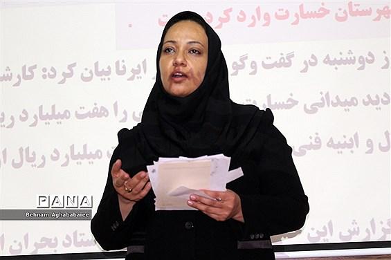 همایش رابطین خبرگزاری پانا خوزستان