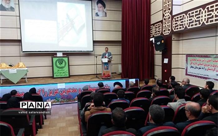 آیین تجلیل از فعالان حوزه پژوهش آموزش و پرورش بیجار برگزار شد