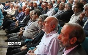 ۳۰ بهمن آخرین مهلت انصراف بازنشستگان تامین اجتماعی از بیمه تکمیلی