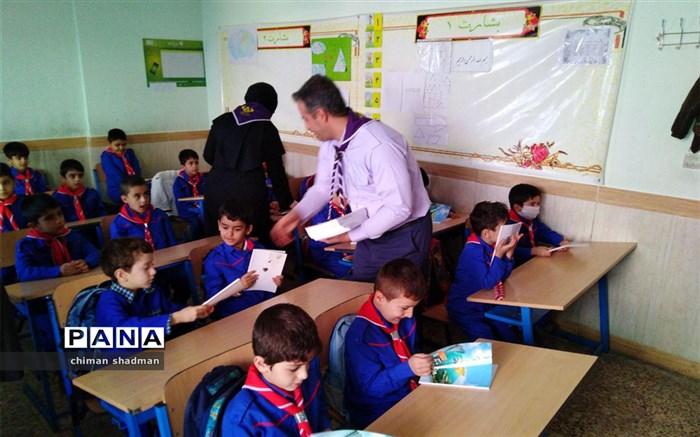 مدیریت دانشآموزی کردستان از دانشآموزان مدرسه بشارت1 ناحیه دو سنندج تقدیر کرد