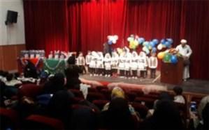برگزاری جشن الفبای قرآنی نونهالان شهرری