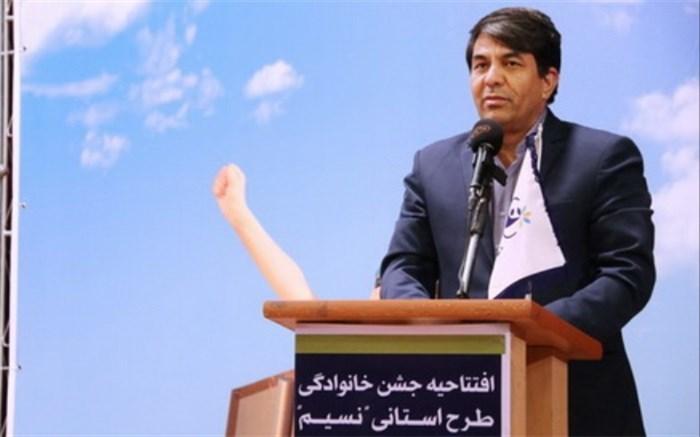 رویکرد اصلی استان یزد در حوزه فرهنگی و اجتماعی توجه به بنیان خانواده است
