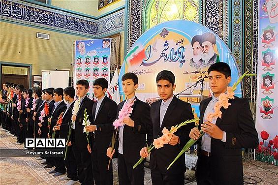 اولین یادواره شهدای فرهنگی شهرستان ارومیه
