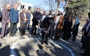 عملیات اجرایی احداث مدرسه شش کلاسه خیر ساز چناران آغاز شد
