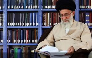 کتاب اندیشه سیاسی آیتالله سیدعلی خامنهای منتشر شد