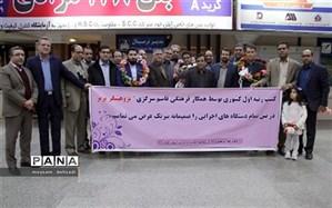 معلم کرمانی، رتبه اول پژوهش را بین  وزارت خانههای کشور کسب کرد