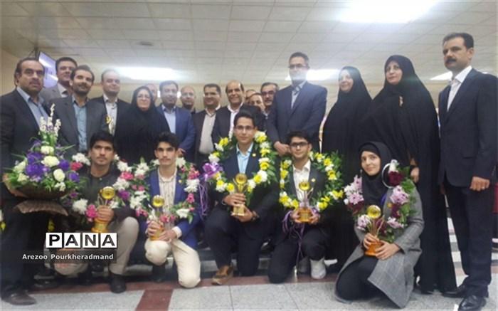 کسب رتبه اول کشوری توسط دانش آموزان یزدی در بیستمین دوره جشنواره جوان خوارزمی