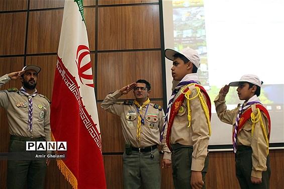 اختتامیه اردوهای پیشتازان  سازمان دانش آموزی شهرستانهای استان تهران
