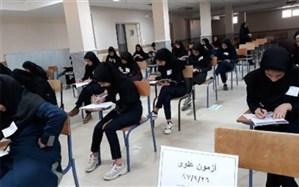 آزمون پیشرفت تحصیلی بنیاد علوی در مدارس مناطق کم برخوردار لرستان برگزار شد