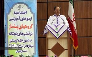 رئیس سازمان دانش آموزی شهرستانهای استان تهران:  اصلی ترین وظیفه سازمان دانش آموزی پرورش تربیت اجتماعی پیشتازان است