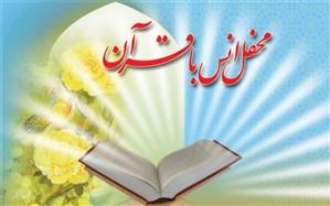 ۲۰۰ محفل «انس با قرآن» در مدارس یزدبرگزار میشود