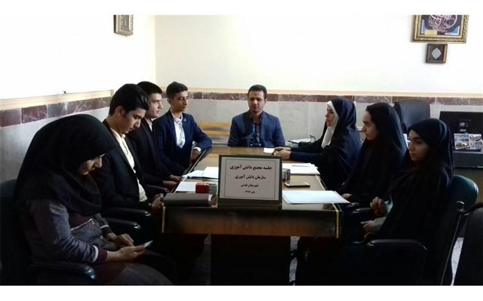 برگزاری جلسه تعامل و برنامه ریزی مجمع دانش آموزی سازمان دانش آموزی شهرقدس