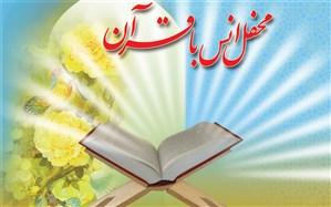 برگزاری محفل انس با قرآن در مدارس حاجی آباد