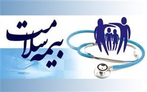 مدیرکل بیمه سلامت البرز؛ دفترچههای بیمه الکترونیکی میشود