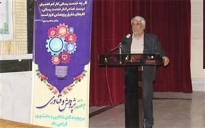 ۱۵۳ طرح اقدام پژوهی در مدارس استان بوشهر انجام شد