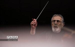 ارکستر ملی در «شب تجویدی» چه قطعاتی را اجرا کرد