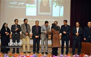 مدیر کل آموزش و پرورش کرمانشاه: پژوهش، درس آموزش و زندگی است