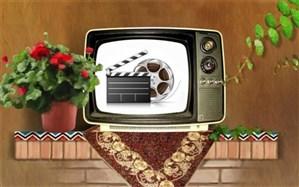 آخر هفته با فیلمهای سینمایی تلویزیون