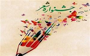 رئیس فرهنگ و ارشاد اسلامی نهبندان : چهارمین جشنواره استانی شعر طنز در نهبندان برگزار می شود