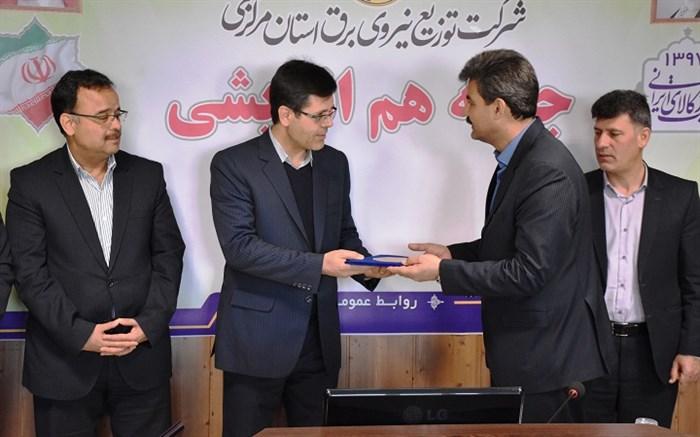 3 انتصاب جدید در توزیع برق استان مرکزی