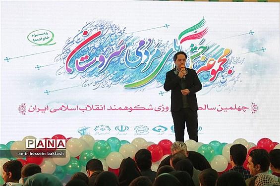 برگزاری جشن  شب یلدا در آستانه چهلمین سالگرد پیروزی انقلاب اسلامی ایران