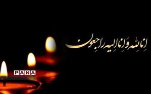 پیام تسلیت وزیر آموزش و پرورش به حجتالاسلام قرائتی