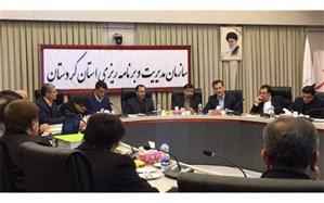 نشست شورای برنامه ریزی و توسعه استان کردستان برگزار شد