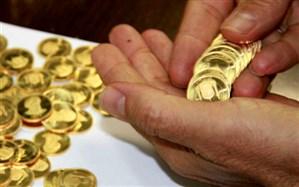 روند افزایشی نرخ طلا و سکه در معاملات امروز بازار