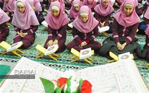 محفل انس با قرآن با حضور دانشآموزان رامسری برگزار شد