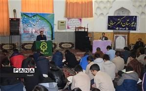 برگزاری محفل انس با قرآن در چناران