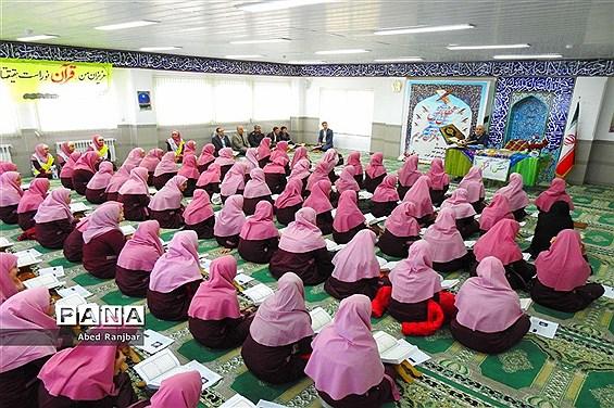 محفل انس با قرآن در رامسر