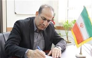 پیام مدیرکل آموزش و پرورش استان همدان به مناسبت هفته سوادآموزی