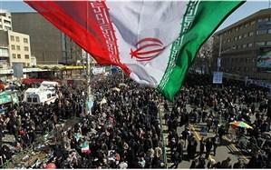 240 برنامه آموزش و پرورش شهر تهران در 40 سالگی انقلاب