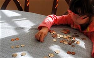 آموزش مفهوم پول با طرحی مبتکرانه در کلاس دوم
