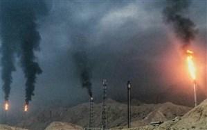 تخصیص حق سهم  عوارض تاثیرات آلودگی های ناشی از فعالیت های صنایع نفتی بوشهر بر جنوب فارس