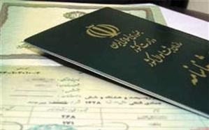 دستور وزیر کشور برای صدور رایگان شناسنامه و کارت ملی برای سیلزدگان