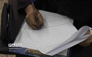 آزمون المپیادهای علمی دانشآموزی از اول بهمن کلید میخورد