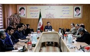 مدیر کل آموزش و پرورش کردستان: برنامه های صیانت از حقوق شهروندی باید در همه ادارات و مدارس استان اجرایی شود