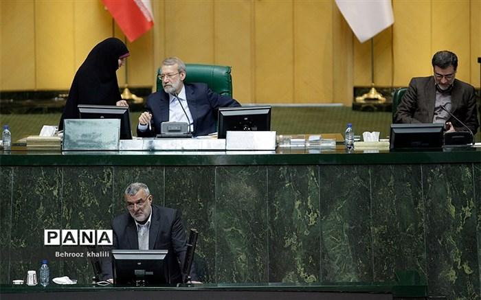 جلسه استیضاح وزیر جهاد کشاورزی