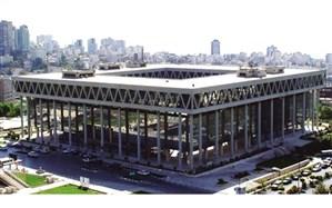 اطلاعیه شورای نظارت بر سازمان صداوسیما درباره «برنامه 90»