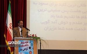 مدیر کل آموزش و پرورش فارس: تولید محصولات بی کیفیت در کشور، حاصل عدم ارتباط حوزه صنعت با پژوهش است