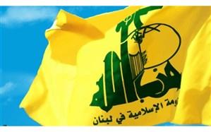 حزبالله لبنان جنایت علیه نمازگزاران در نیوزیلند را محکوم کرد