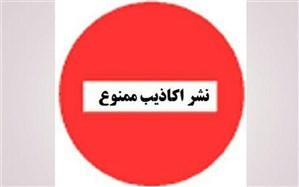 پاسخ آموزش و پرورش کرمانشاه به  گزارش خبرگزاری تسنیم از مدارس مناطق زلزلهزده