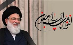 مجلس بزرگداشت مرحوم آیت الله هاشمی شاهرودی در مسجد ارگ تهران برگزار میشود