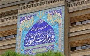 مدیرکل جدید دفتر انتخابات وزارت کشورمنصوب  شد