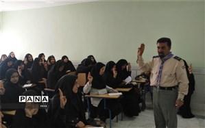 برگزاری دوره آموزشی مربیان استان چهارمحال وبختیاری