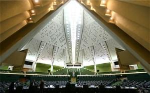 بهارستان در هفته جاری؛  تفکیک وزارت صمت در کمیسیون صنایع بررسی میشود