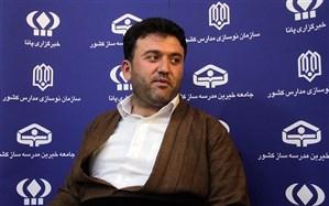 فتحی، خیر مدرسهساز: همه مردم ایران هرچه در توان دارند برای تربیت نسل آینده به میدان بیاورند